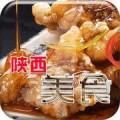 陕西美食地图安卓版v1.0