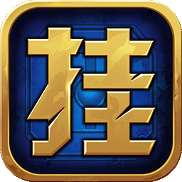 决战地下城苹果版v1.0.0