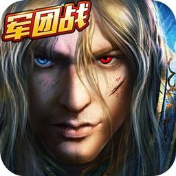 荣耀之剑苹果公益服版v3.1.1