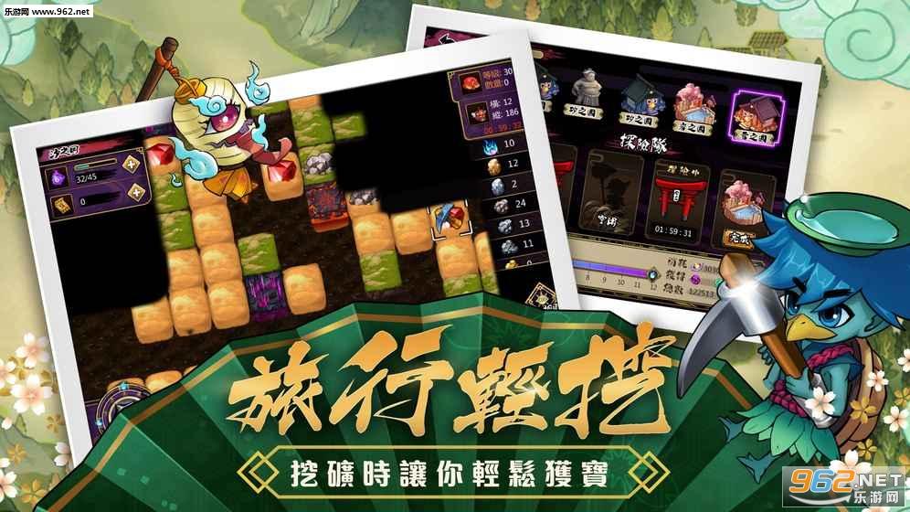 妖妖玖冒险安卓版v1.0.4截图1