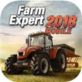 农场专家2018最新破解版