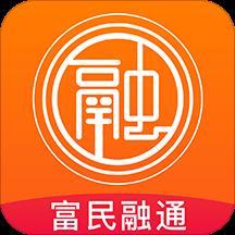 富民融通appv1.7.0