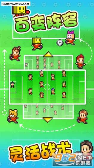 冠军足球物语2无限点无限资源v1.0.0_截图3