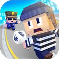 方块警察捉强盗破解版v1.0