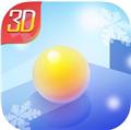 滚动的球球ios版v1.0