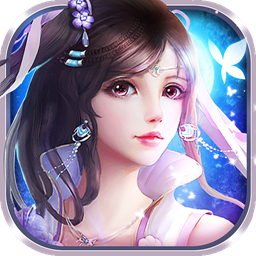 仙尘online iOS版v1.0.0