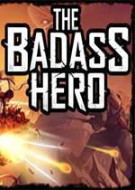 �汗饔⑿�(The Badass Hero)