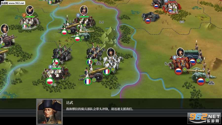 欧陆战争6中文破解版v1.0.2截图1