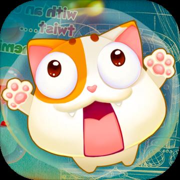 咪哒猫的数字迷宫破解版