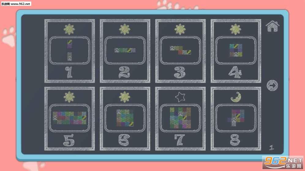 咪哒猫的数字迷宫破解版截图0