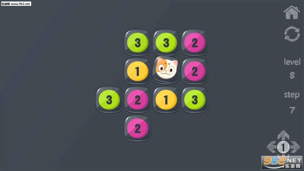 咪哒猫的数字迷宫破解版截图3