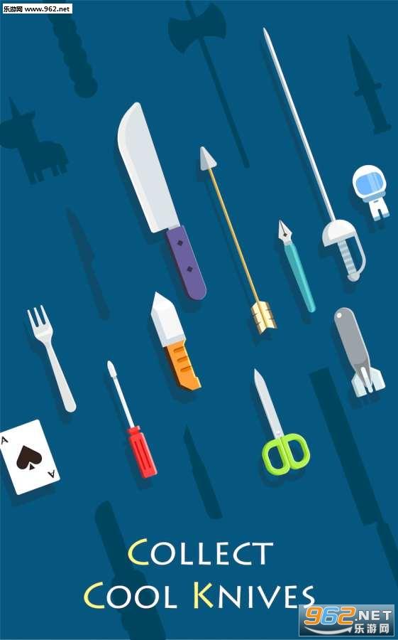 刀与水果安卓版v0.5_截图3