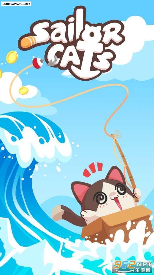 水手猫咪手游_截图0
