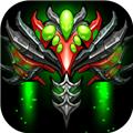 星际怼战人类大战虫族手游官方版v1.2.5