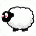 无聊的绵羊无限道具版v1.2