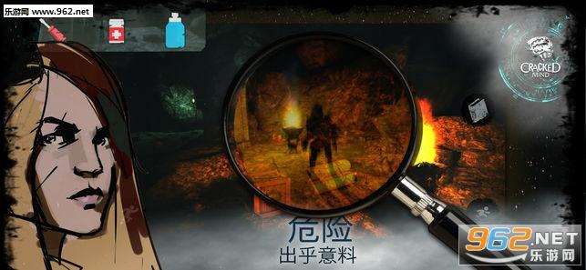 恐怖游戏灵异传奇中文版v1.5截图1