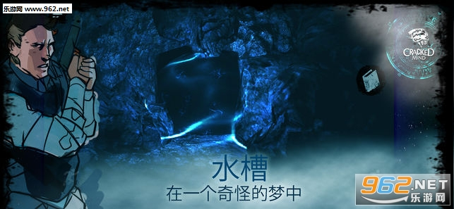 恐怖游戏灵异传奇中文版v1.5截图2