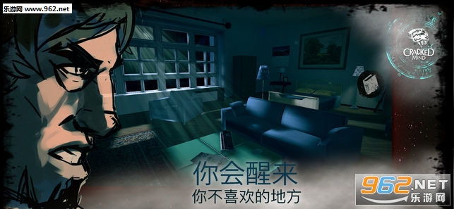 恐怖游戏灵异传奇中文版v1.5截图3