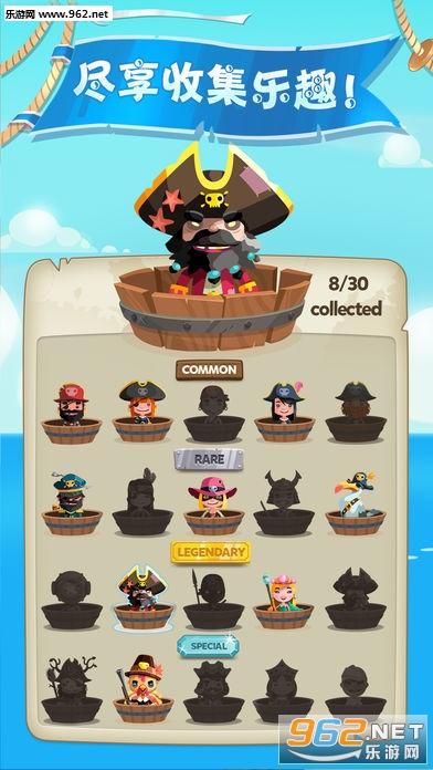 海盗来了最新破解版_截图2