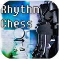 节奏象棋手机版