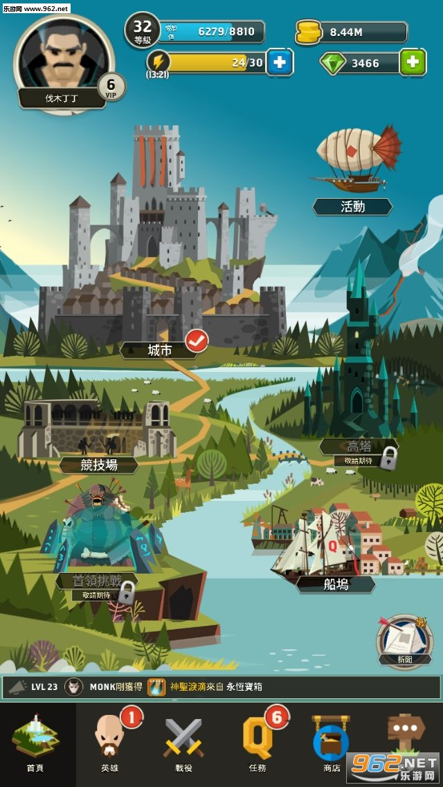 Questland征途回合制中文版v1.9.6_截图1