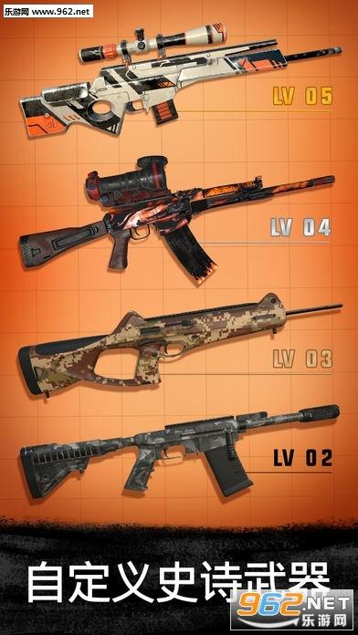 安卓游戏 安卓动作射击 → 狙击3d刺客最新破解版 v2.13.