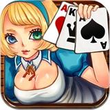爱丽丝纸牌官方版v1.0.1