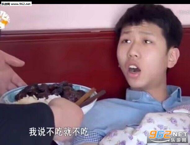王境泽吃饭真香还有图片黑底menhare表情有表情包的图片