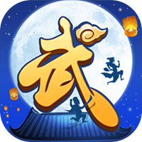 武林外传游戏苹果版v1.32.15