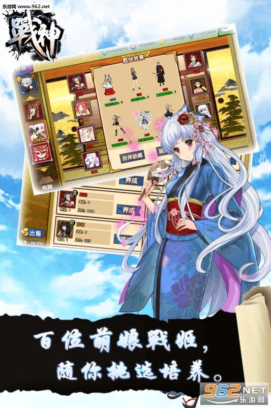 战神online九游版v1.0_截图4