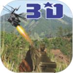 命令突击队安卓版v1.0
