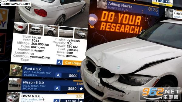 汽车交易商模拟器