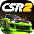 CSR Racing 2最新破解版