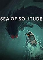 孤独之海(Sea of Solitude)
