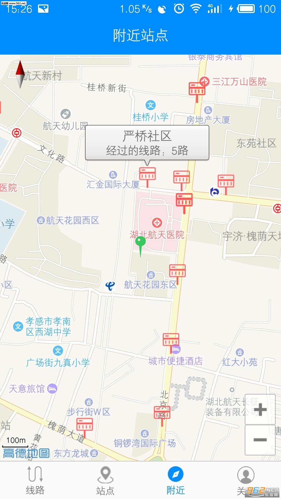 孝感智慧公交appv2.0.7_截图