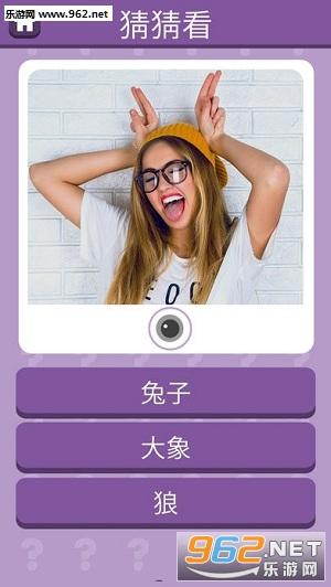 怪咖表情appv2.0.0_截图