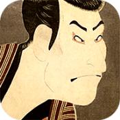 浮世绘appv1.1.0
