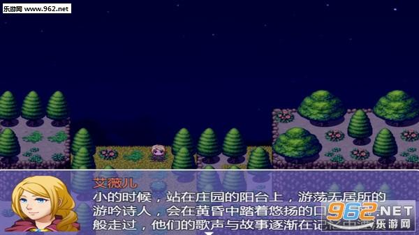 七神物语(The story of Gods)截图5
