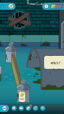 小鳄鱼爱洗澡2最新版v1.8.1_截图2