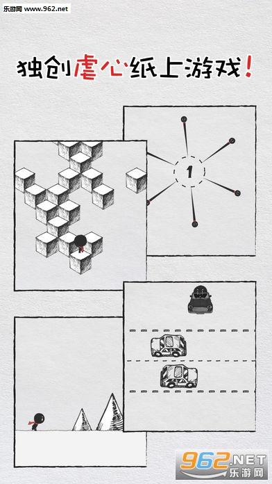 史上最虐心的火柴人游戏合集3破解版v3.0_截图