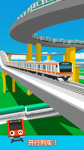 Rail Maker安卓版v1.0截图0