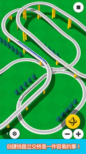 Rail Maker安卓版v1.0截图1