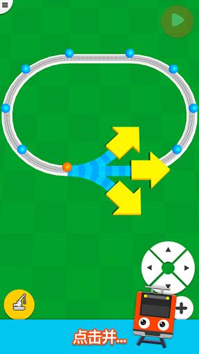 Rail Maker安卓版v1.0截图3