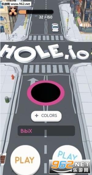 黑洞大作战手游安卓版v1.0.1截图3