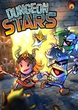 地牢之星(Dungeon Stars)