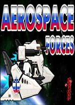 太空空军部队英文免安装版