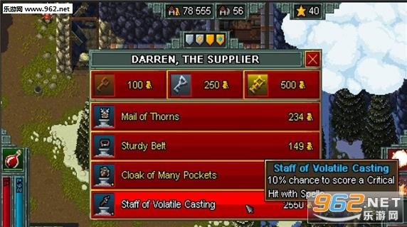 铁锤守卫英雄汉化版免安装绿色版截图1