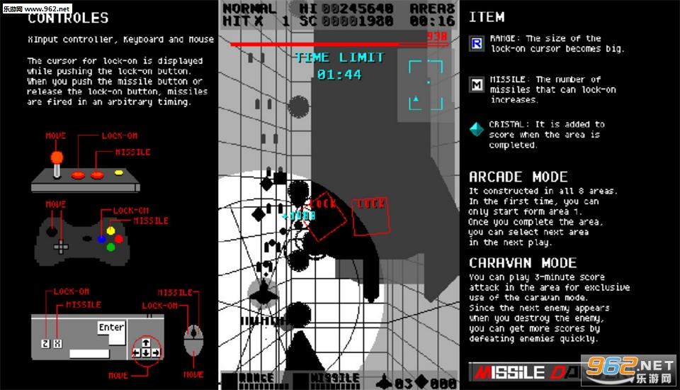 导弹舞者PC版截图0