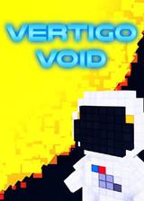 晕头转向(Vertigo Void)