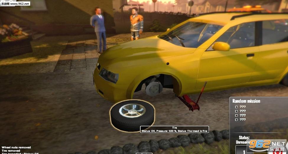 道路救援模拟免安装版截图0